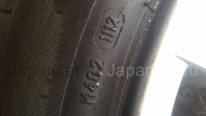 Летнии шины cinturato p7 runflat 205/55 16 дюймов б/у в Челябинске