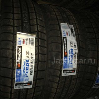 Зимние шины Hankook W606 195/65 15 дюймов новые во Владивостоке