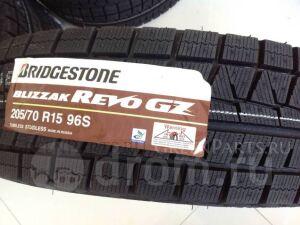 Шины Bridgestone Blizzak Revo GZ 205/70R15 зимние