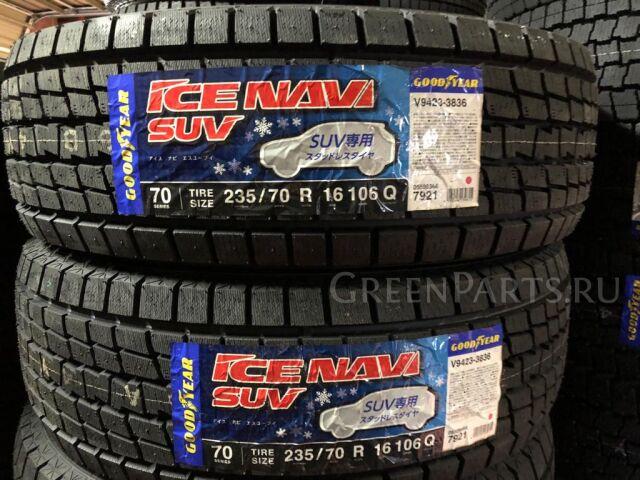 шины Япония GoodYear Ice Navi SUV 235/70R16 зимние