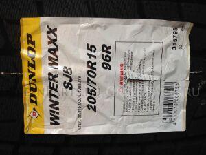Шины ЯПОНИЯ Dunlop Grandtrek SG8 205/70 зимние