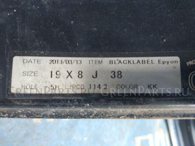 диски RAYS VERSUS BLACK LABEL EPYON R19