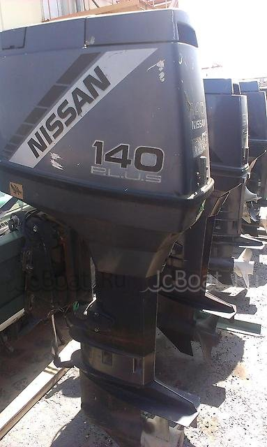 мотор подвесной NISSAN MARINE NS140A2 1997 года