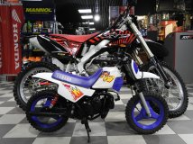 мотоцикл YAMAHA PW50 арт. 2992