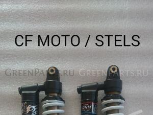 Амортизатор на CFMOTO