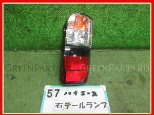 Стоп-сигнал на Toyota Hiace KZH100 26-94