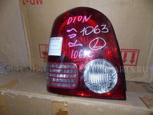 Фонарь на Mitsubishi Dion CR 1063