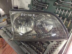 Фара на Toyota Celsior 5040