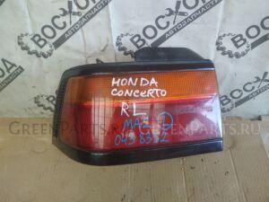 Стоп на Honda Concerto MA2 0438352