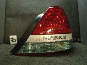 Стоп на Toyota Mark II GX110 22-324