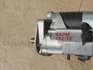 Стартер на Toyota Land Cruiser Prado KZJ95 1KZ-TE