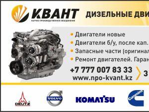 Двигатель на CATERPILLAR CATERPILLAR