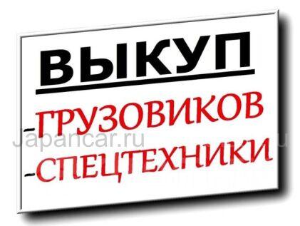 ВЫКУП ЛЮБЫХ АВТО в Хабаровске