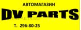 Автомагазин DV-parts логотип