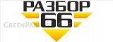 Разбор66 логотип