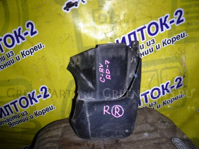 Брызговик на Honda CR-V RD7 K24A 75820-S9A-901 /