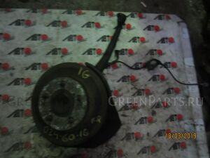 Ступица на Toyota Chaser GX100/JZX100/JZX101/JZX105/SX100/LX100/GX105 1G