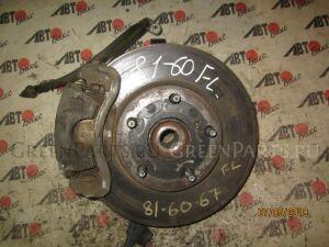 Ступица на Toyota Isis ANM10G/ANM10W/ANM15G/ANM15W/ZNM10G/ZNM10W 1AZ