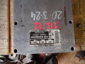 Блок управления efi на Toyota Camry TOYOTA CAMRY CV40, CV43, SV40, SV41, SV42, SV43 (9 3S-FE 89661-2D650