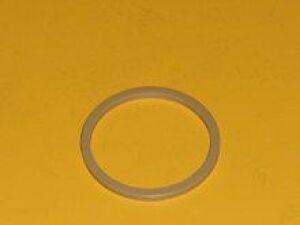 Кольцо форсунки