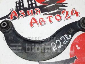 Рычаг на Mazda Axela BL5FP ZY-VE