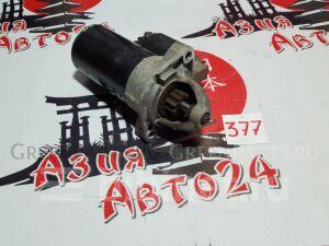 Стартер на Bmw 328I E46 M52 B28