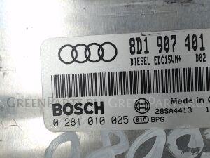 Блок управления на Audi A4 (B5) 1994-2000 AKN