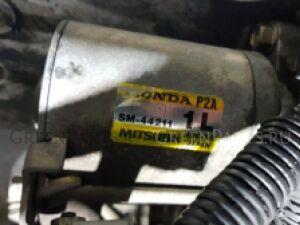 Стартер на Honda STEP WAGON RF1 B20B SM44211