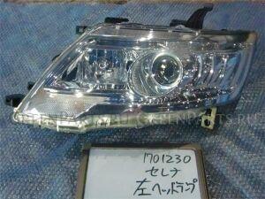 Фара на Nissan Serena C25 MR20DE