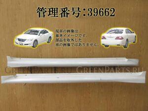 Порог на Toyota Crown GRS200 4GR-FSE