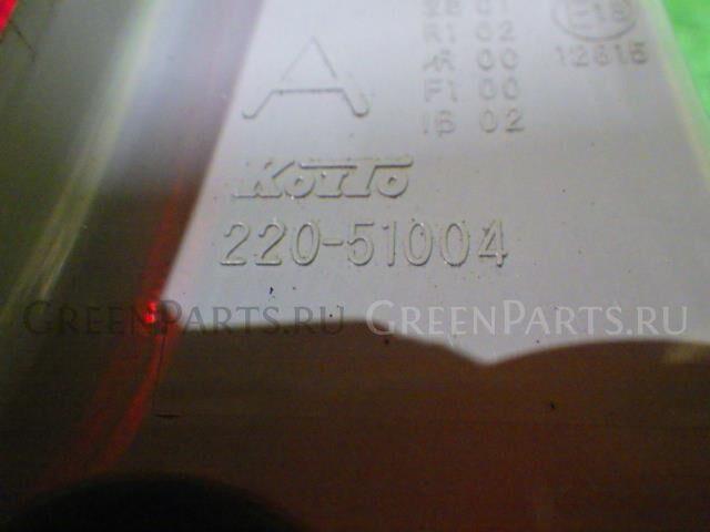 Стоп на Toyota Passo KGC30 1KR-FE 220-51094
