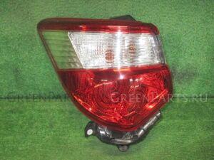 Стоп на Toyota Vitz NSP130 1NR-FKE