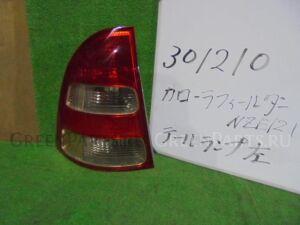 Стоп на Toyota Corolla Fielder NZE121G 1NZ-FE 13-61