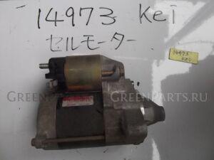 Стартер на Suzuki Kei HN22S K6AT
