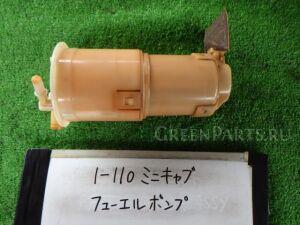 Бензонасос на MMC;MITSUBISHI Minicab U61V 3G83