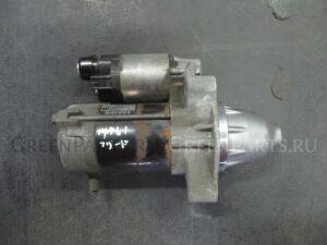 Стартер на Honda FRIED GB3 L15A