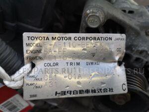 Двигатель на Toyota Corolla Wagon AE100G 5A-FE H035223