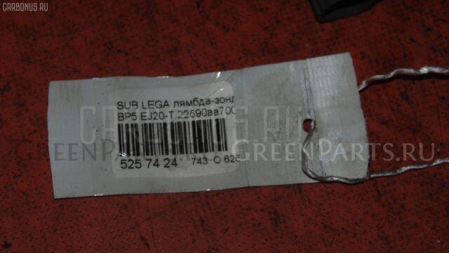 Лямбда-зонд на Subaru Legacy Wagon BP5 EJ20-T