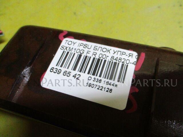 Блок упр-я стеклоподъемниками на Toyota Ipsum SXM10G