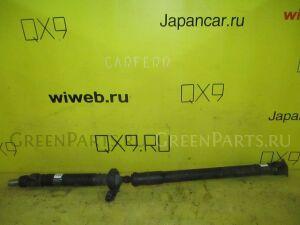 Кардан на Subaru Legacy Wagon BP5 EJ20