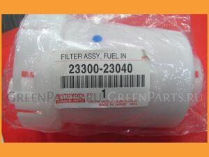Фильтр топливный на Toyota Bb ZZE120, ZZE120L, ZZE121L, SCP11, ZZT230, ZZT231, N 1SZFE, 2NZFE