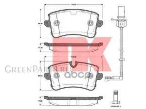 Колодки тормозные на Audi A8