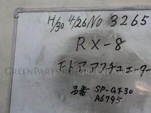 Замок двери на Mazda Rx-8 SE3P-110928 13BMSP