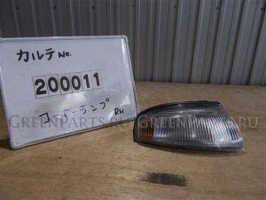 Габарит на Toyota Carina CT195-5001017 2C